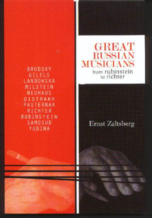 Image for Great Russian Musicians: from Rubinstein to Richter