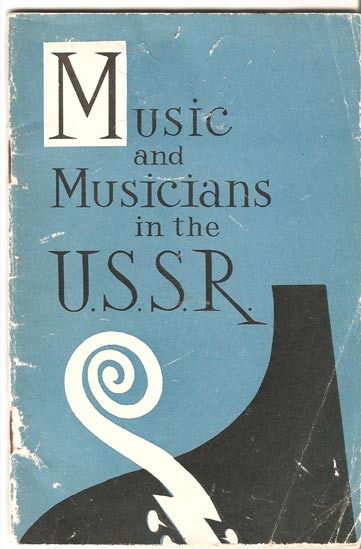 Image for Music and Musicians in the USSR