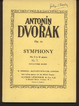 Image for Symphony No 2 in D Minor. No 7 Opus 70